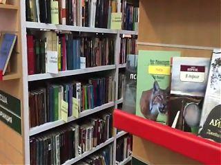 Lesbian Library Hot
